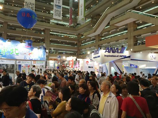 2014 ITF 展示会の様子