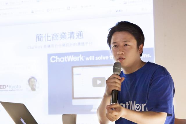 ChatWork社 代表取締役社長 山本敏行氏