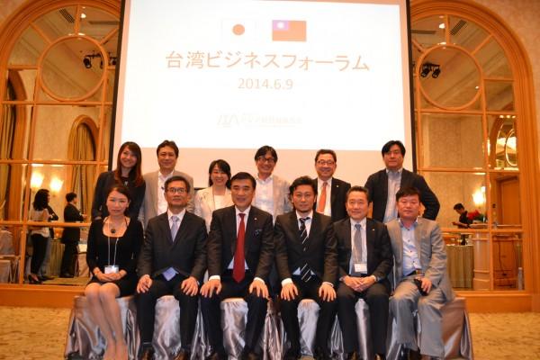 アジア経営者連合会メンバーと台湾支局メンバー