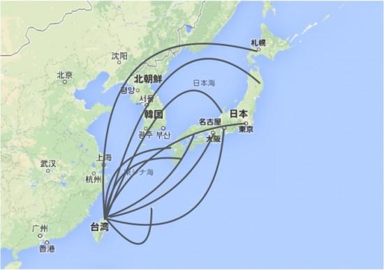 日本各地から出発する台湾直行便