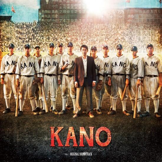 『KANO』がアンコール上映を発表。2015年には日本全国公開も!