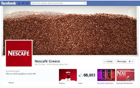 プロモーション開始後すぐのFacebookページ