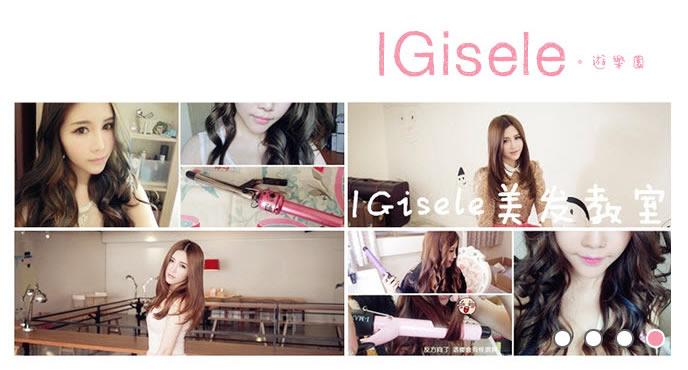 月間150万PV、Facebookのファン数41万の有名ブロガー「IGisele」さん