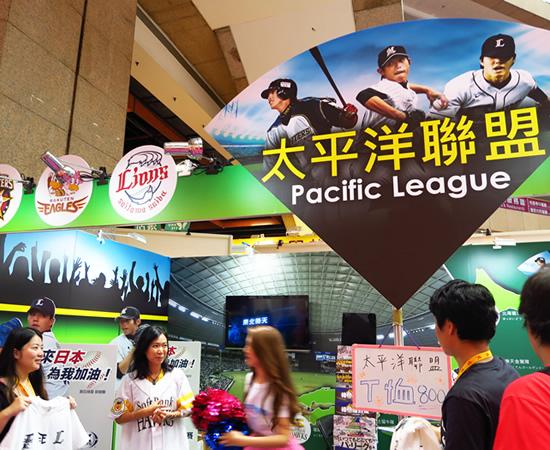 台湾でも人気の「日本プロ野球」