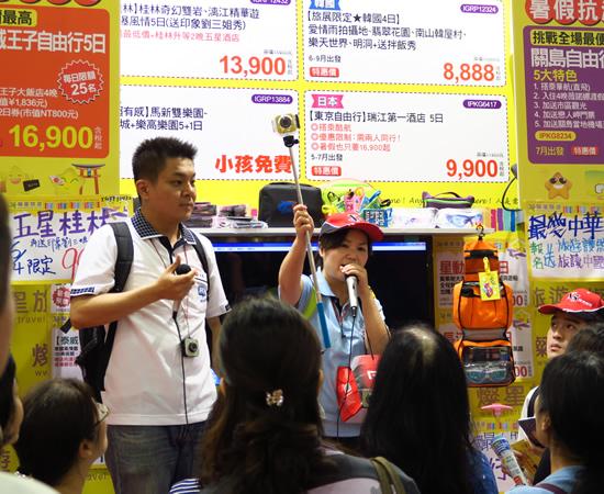 台湾展示会恒例の掛け声です