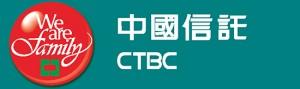 中国信託銀行