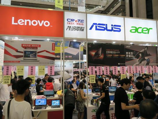 台湾メーカーをはじめとしたパソコンの即売コーナー