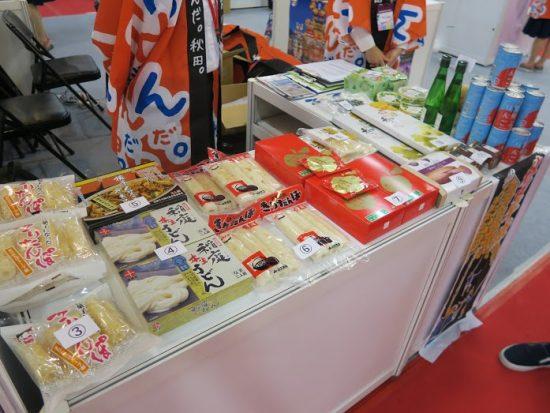 秋田の空港で売られるお土産