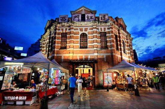 西門紅樓(引用:http://taiwan.net.tw/m1.aspx?sNo=0001090&id=7387)