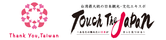 ttj-logo