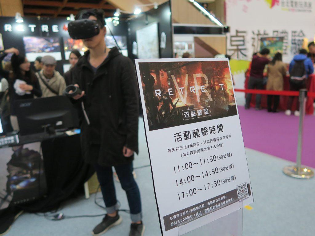 VRを体験している様子
