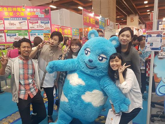 台湾最大の旅行展示会ITFでの一コマ